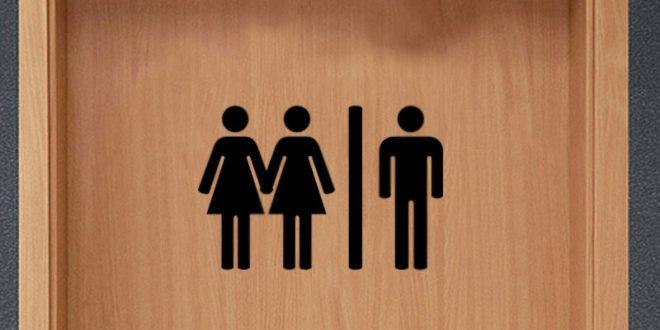 Perch le donne non vanno mai al bagno sole cose cos - Le donne in bagno ...